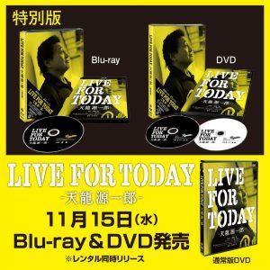 1019:ジャケ決定/live_facebook